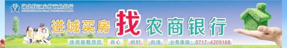 湖北枝江农商银行