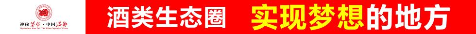 贵州酱兰香企业管理有限公司