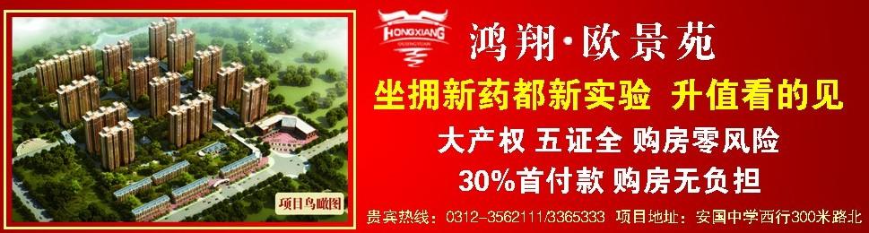hongxiang