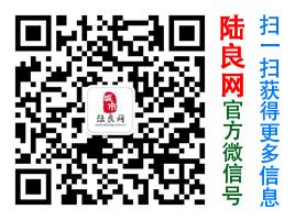 陆良网微信二维码