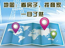 地图找商家