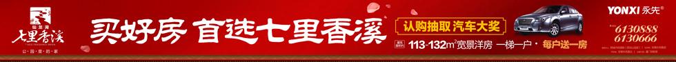 桐城七里香溪