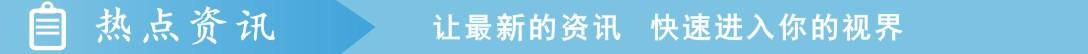 郑州在线ad2051