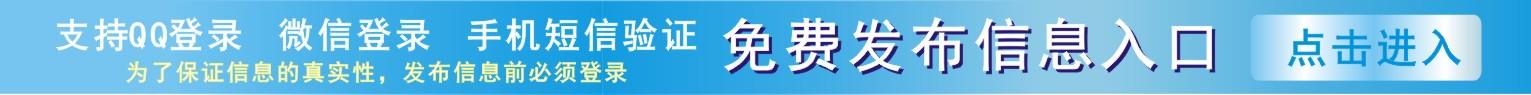 新郑信息网发布信息入口