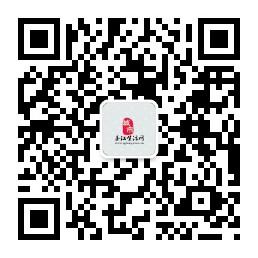"""关注""""澳门贵宾会vip7006.com生活网""""微信公众号"""