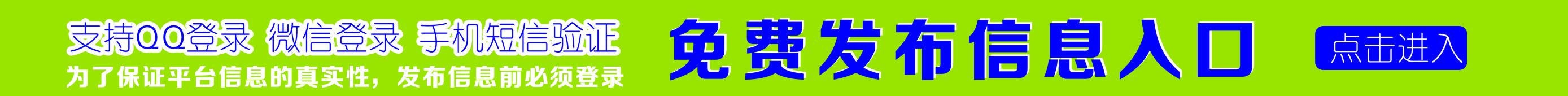 微信QQ登录