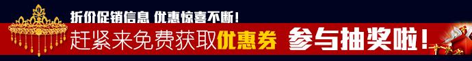 黔江在线行业街
