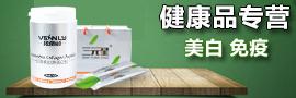维那利美白祛斑虾青素粉