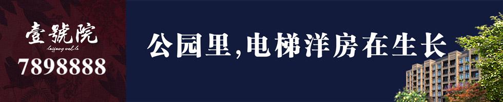 莱阳房产网-文景佳苑