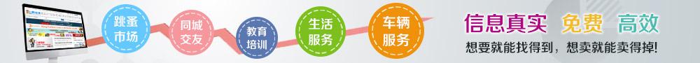 宝丰分类信息网