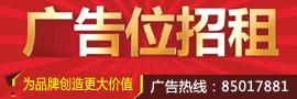 郑州分类信息大全