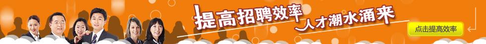 郑州航空港区快速招聘人才