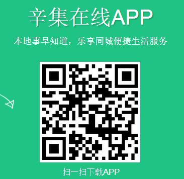一分快三精确计划-pk10在线计划网址_北京pk10车车上岸计划_pk10九宫计划官网在线手机APP