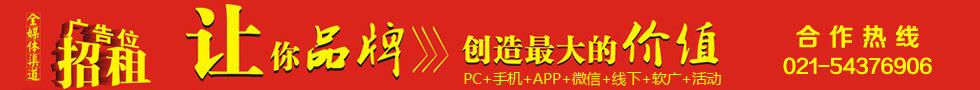 龙88必发游戏官网在线招商