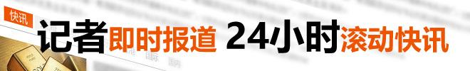 永利娱乐场官网热点,事件报道,永利娱乐场官网头条!