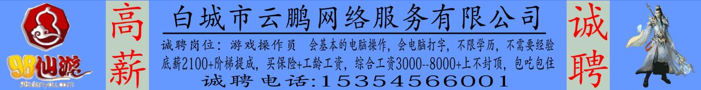 yunpeng