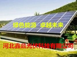 河北鑫鼎光伏科技有限公司引领绿色未来
