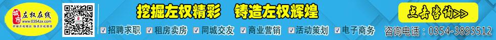 澳门银河娱乐场-澳门银河娱乐场网址官网平台注册
