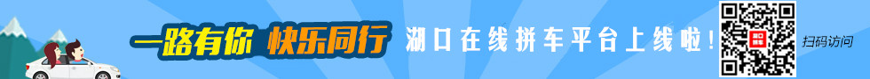 澳门永利注册-澳门永利开户-澳门永利平台-js75a.com拼车