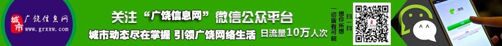 龙8国际娱乐中心微信公众号
