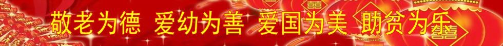 云南师范大学培训学院