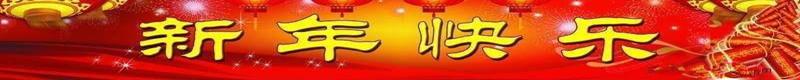 淮南市民网