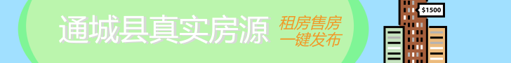 通城房�a
