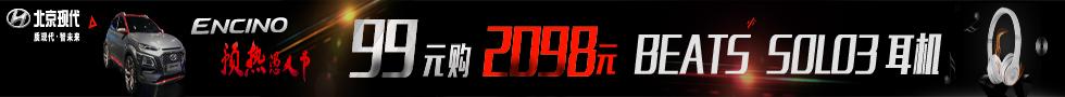 预热愚人节,99元购2098元ENCINO SOLO3耳机