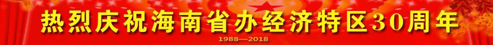 http://www.hongchuanghulian.com/