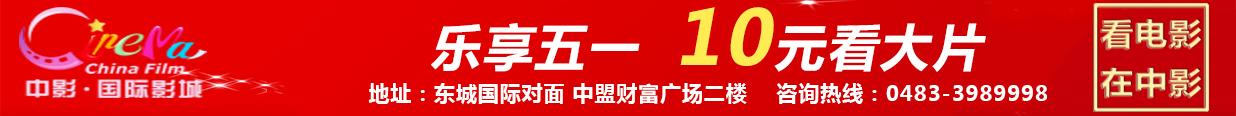 """2016年首届万濠会娱乐官网左旗""""苍天圣地·秘境寻踪""""房车露营旅游文化"""