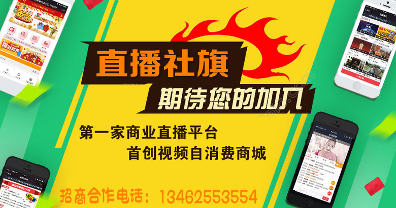 守望先锋ope网车友旅游部主任杨小旗