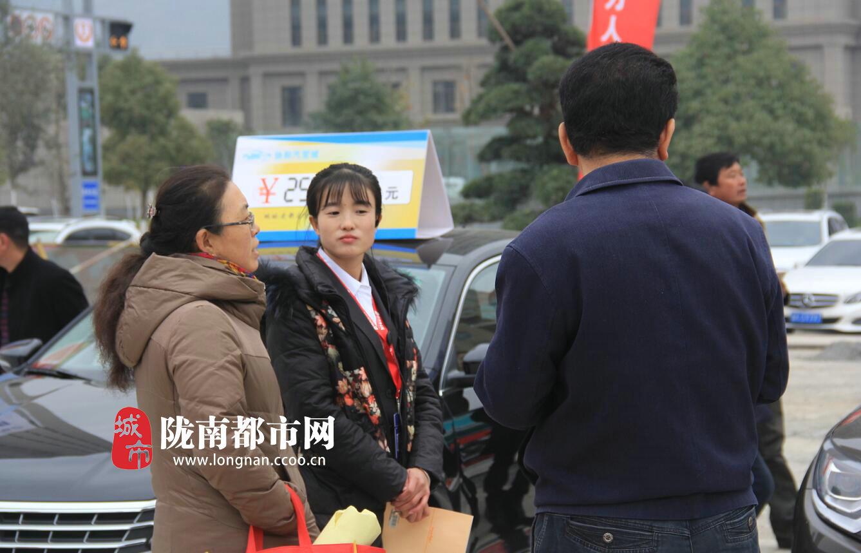 2016年11月陇南车展现场花絮(图)