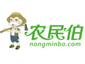 农民伯-客家农产品电商平台,电话:0762-6995333