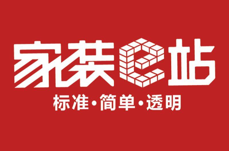 家装e站郑州线下体验中心