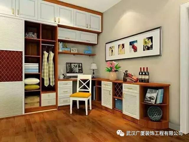 衣柜 书柜储物柜一体化 书桌的转角延伸处可以设计成个人生活态度所