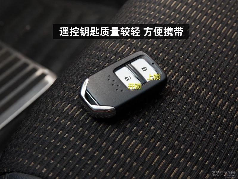 缤智2015款 1.8L CVT 两驱豪华版