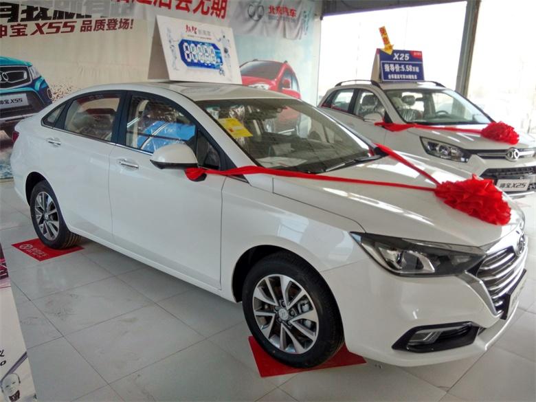 太阳城丹域汽车城——购车有大优惠!!