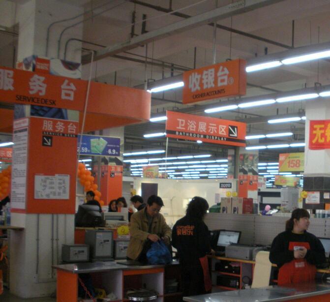 拉菲尔国际酒业集团(香港)有限澳门网上投注赌场