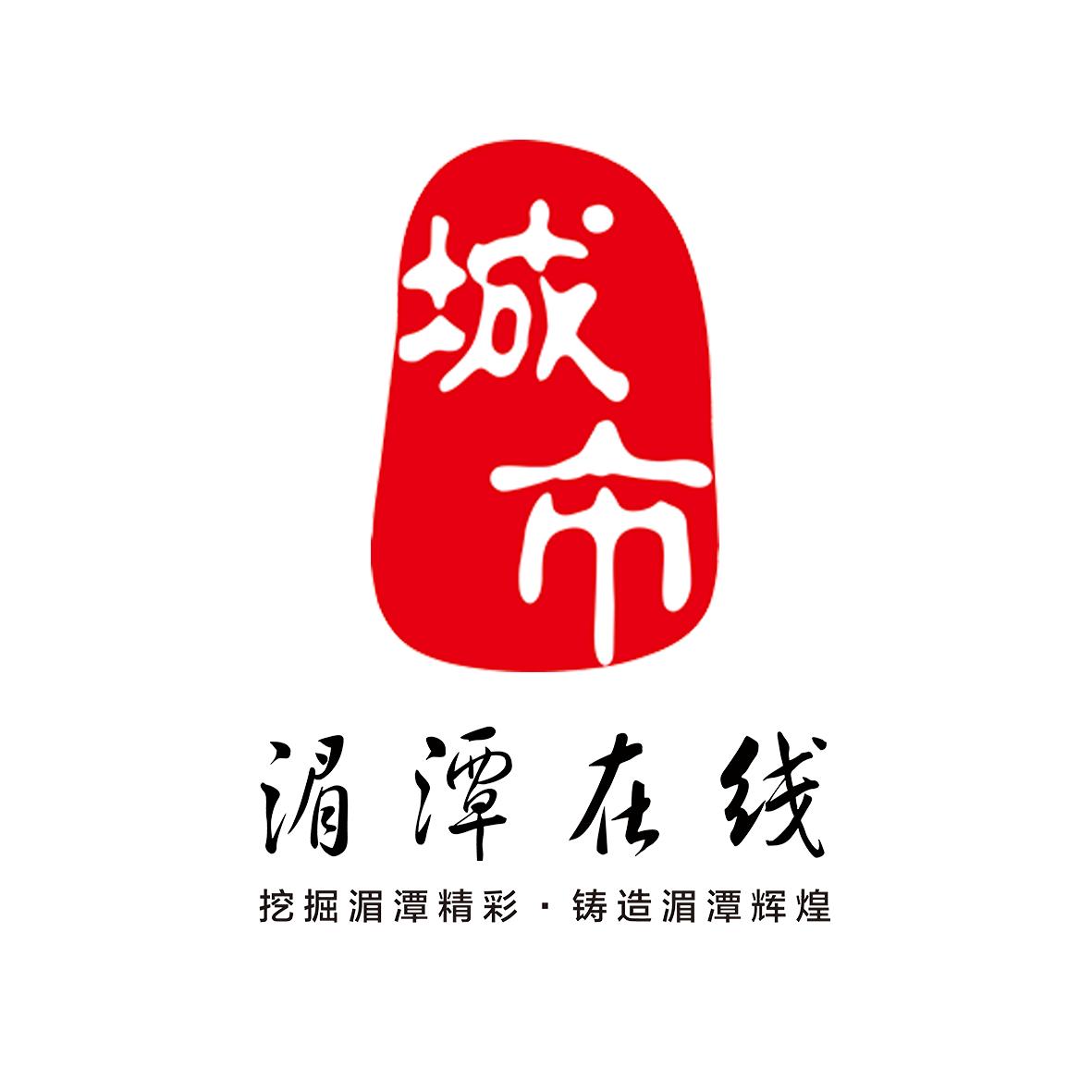 湄潭在线便民服务
