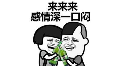 仁�鄄幌嘈藕茸�