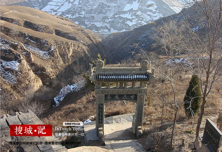 【搜城记】西和名胜古迹之——佛孔寺