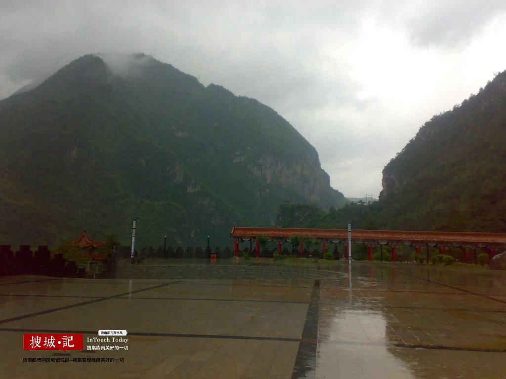 【搜城记】康县名胜古迹之——阳坝亚热带生态旅游风景区