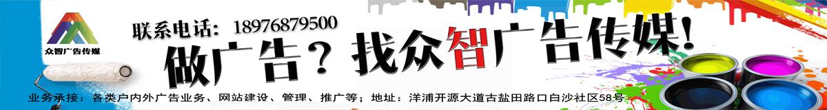 http://p9.pccoo.cn/vote/20161029/2016102916314896732955_1200_160.jpg