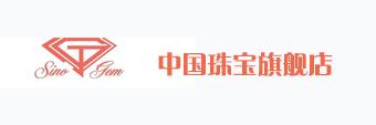 中国珠宝旗舰
