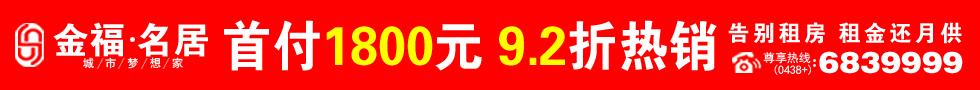 http://p9.pccoo.cn/vote/20161111/2016111108401575397059_980_90.jpg
