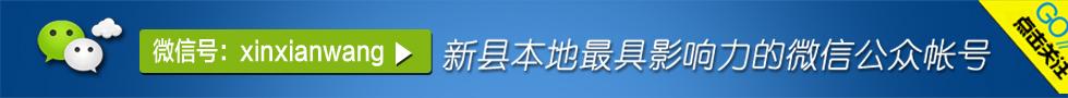 http://p9.pccoo.cn/vote/20161130/2016113010093840112735_980_90.jpg