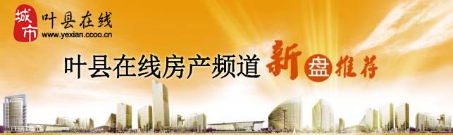 香港曾道人在线房产频道