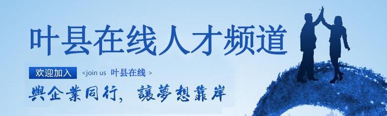 香港曾道人在线人才频道