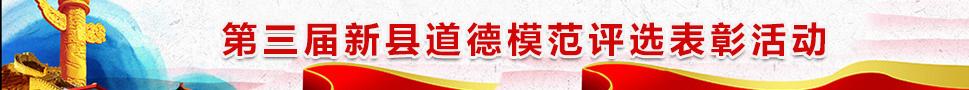 http://p9.pccoo.cn/vote/20170116/2017011615032186379246_969_90.jpg