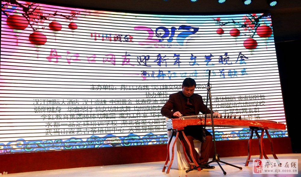 古筝《笑傲江湖》武当山霖艺古筝培训中心 表演者:房三林